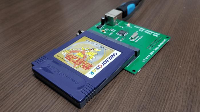 GBAダンパーへゲームカセットを装着したようすの画像