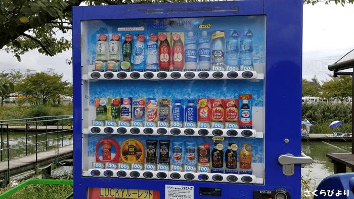 加福フイッシュランドにある自動販売機の写真