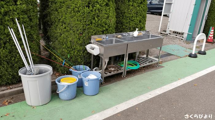 加福フイッシュランドの手を洗うための場所