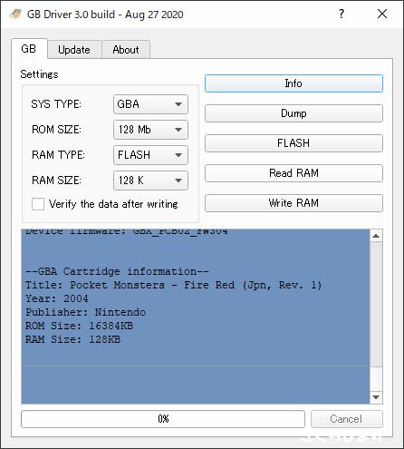 ダンパーとパソコンを接続したらクライアントソフトを起動する