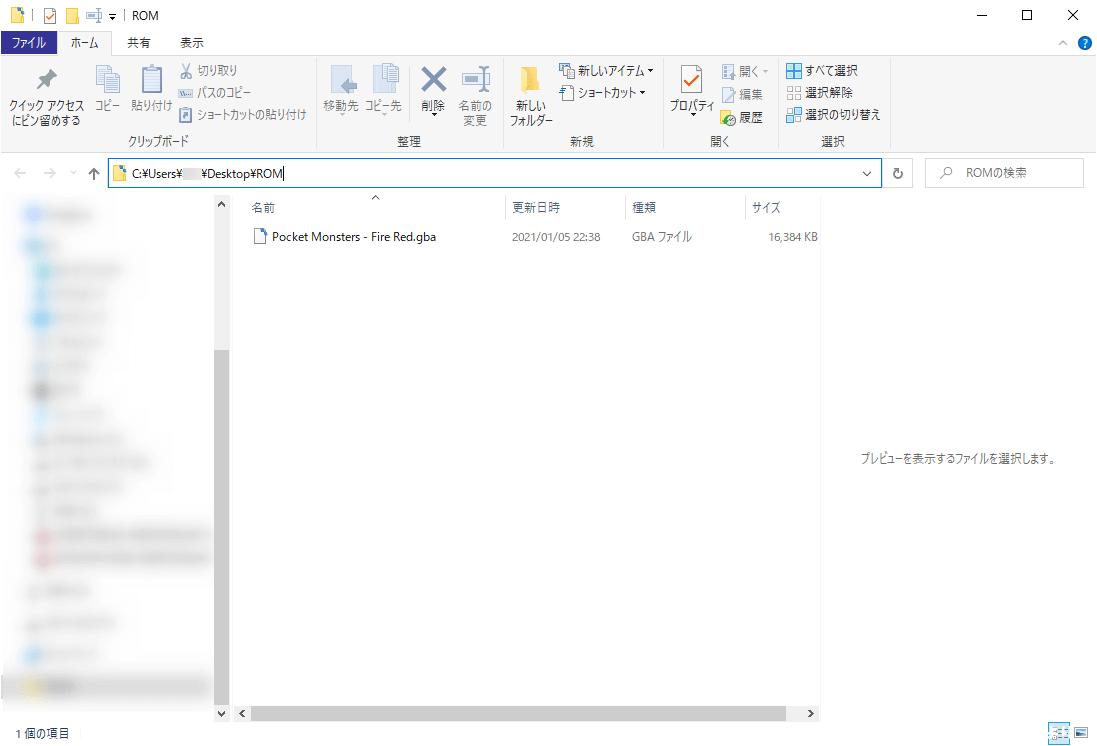 保存先とファイル名に「日本語」が含まれていると吸出すときにエラーになるから要注意