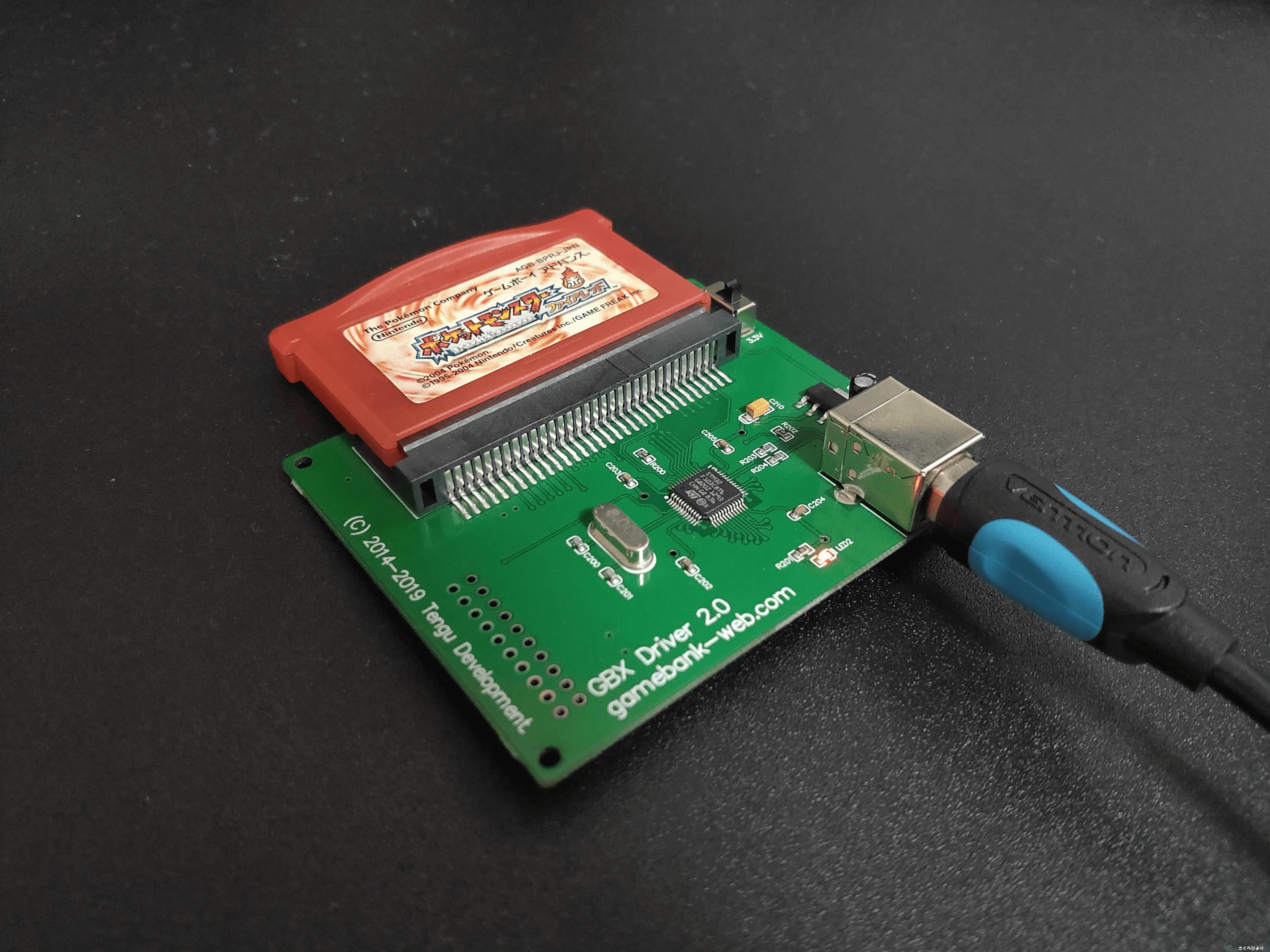 ダンパーにGBAのカセットを挿し、パソコンとダンパーを接続する