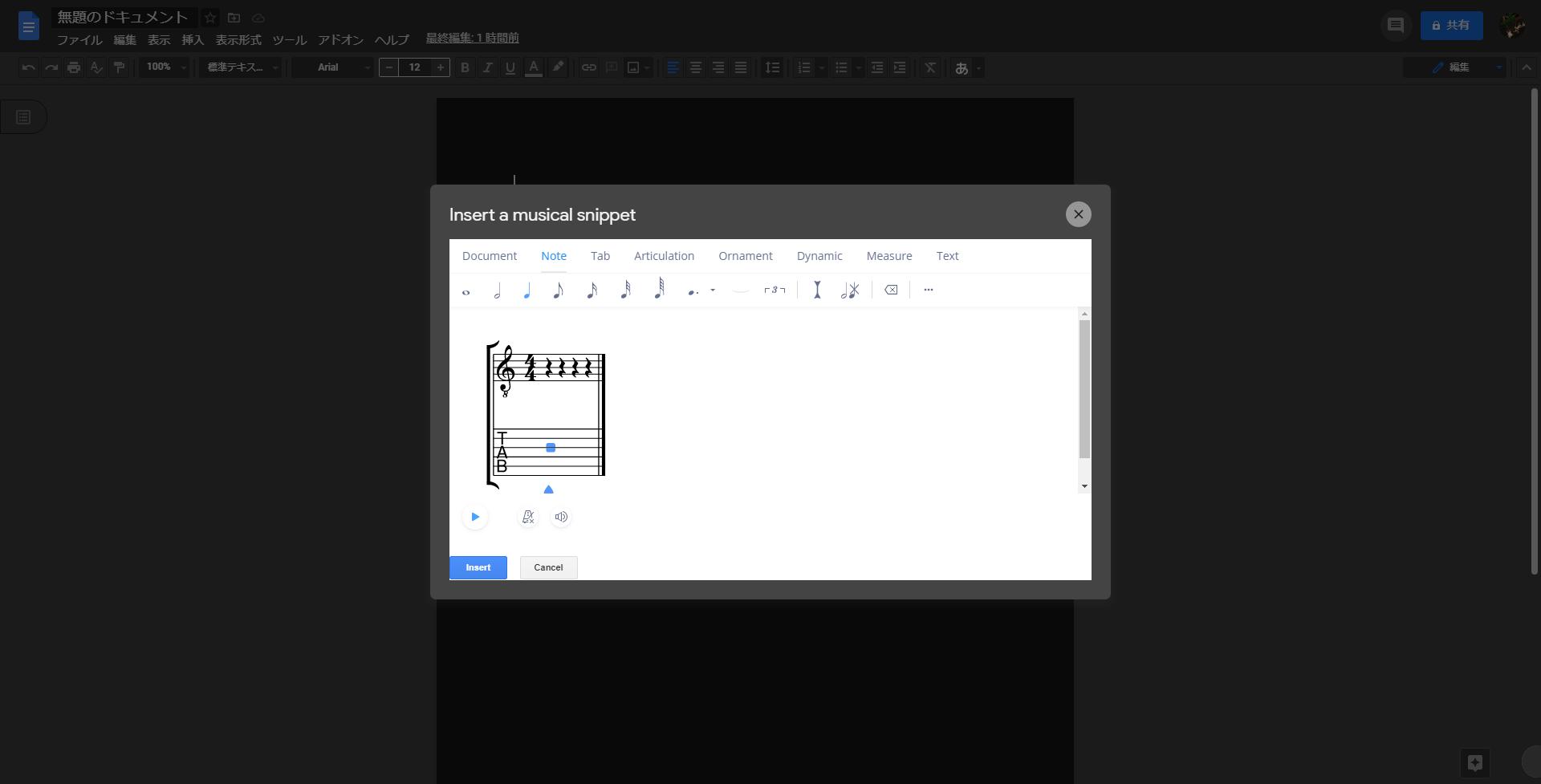 Flat for Docsを起動すると別画面で編集できるようになる。