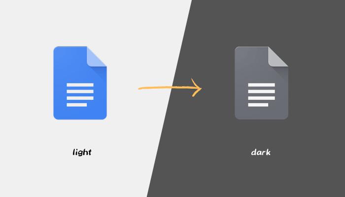 Googleドキュメント ダーク モードに設定するのイメージ画像