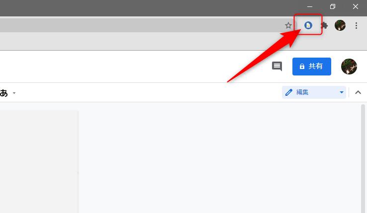 Google Docs Dark Modeを選んでいる様子