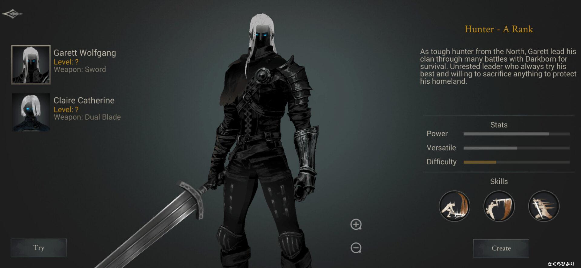 Shadow Hunter : Lost Worldのキャラクター作成画面