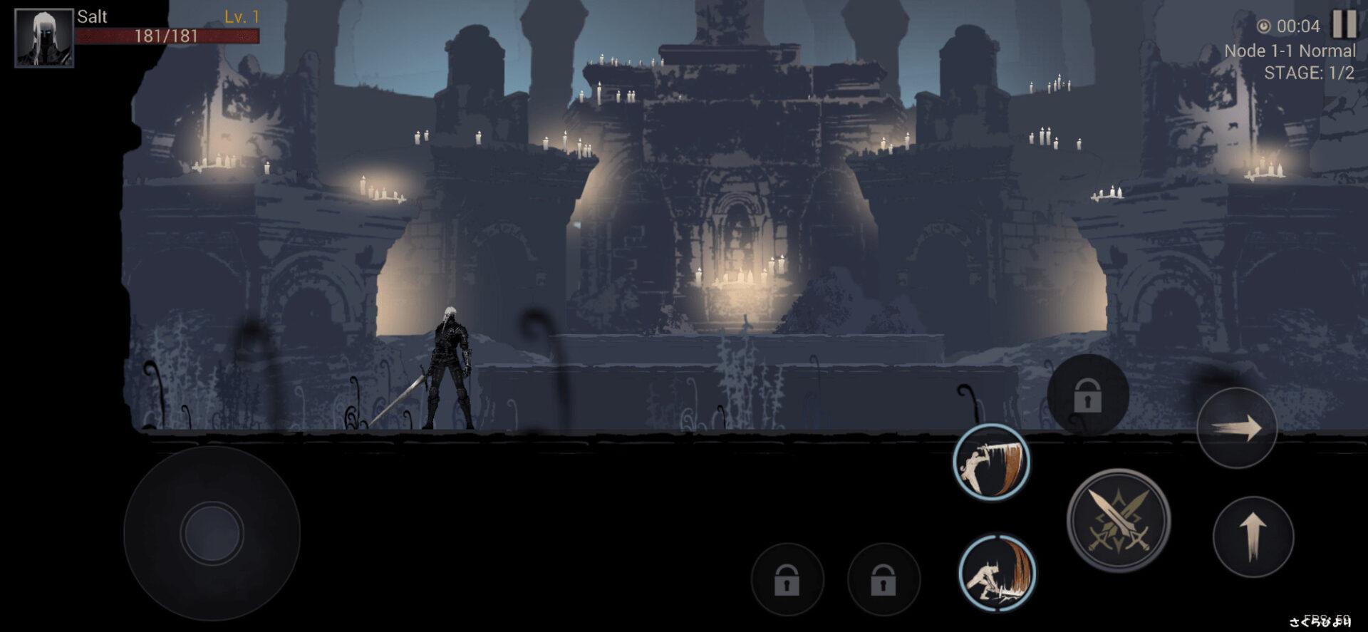 Shadow Hunter : Lost Worldのステージ画像