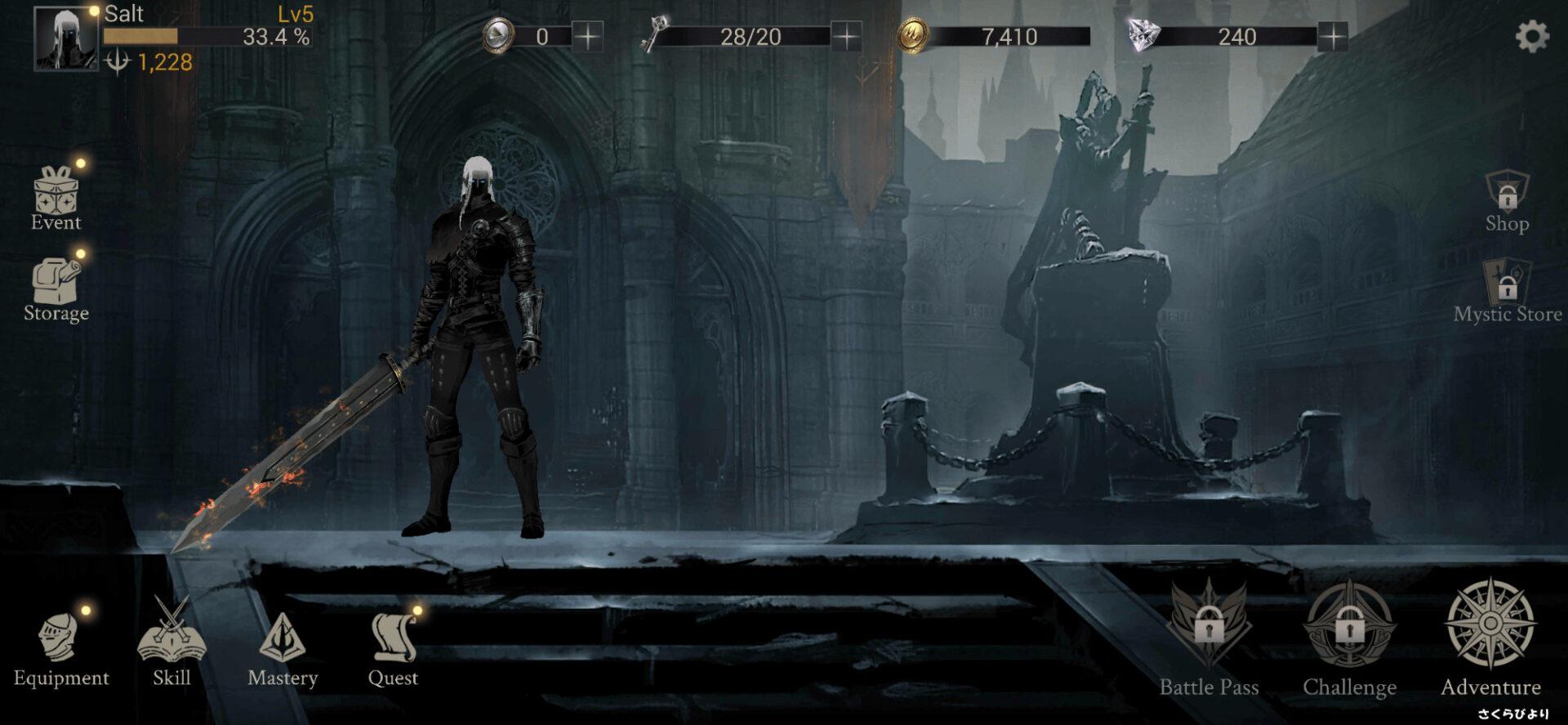 Shadow Hunter : Lost Worldのホーム画面の画像