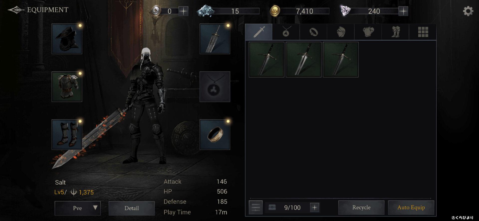 Shadow Hunter : Lost Worldの装備画面