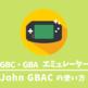 johngba-manual